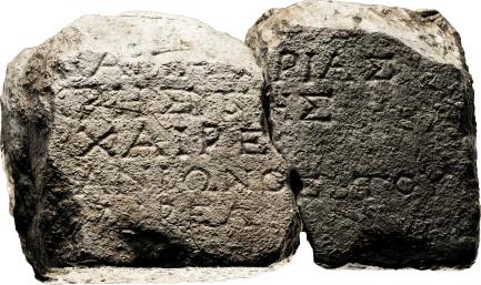 AKR-18 a-b: Athanion kızı Damatria'nın Mezar yazıtı