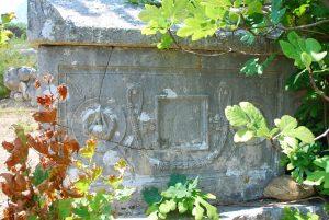 5. Y. 3: Hermaios ve Eşi Markilla'nın Mezarı Yazıtı