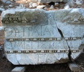 İmparator Hadrianus'a İthafen Hadrianus Kapısı Yaptırılıyor