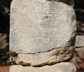 Akalissos'luların İmparator Hadrianus'a İthafı