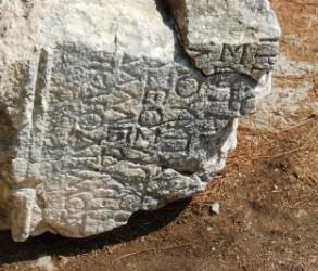 Korydalla'lıların İmparator Hadrianus'a İthafı