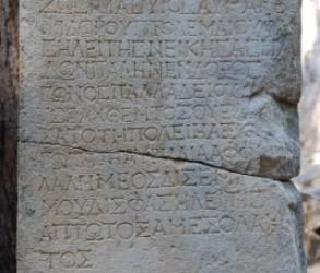 Ptolemaios, Palladeios Agon'unun Çocuk Kategorisi Güreş Müsabakasını Kazanıyor