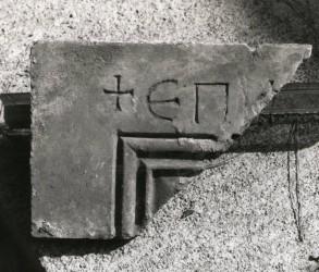Fragment ΕΠΙΦ