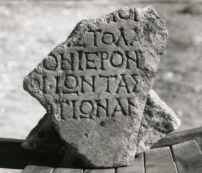 Fragment Ο-ΣΤΟΛΑ-ΟΝΙΕΡΟΝΤ-ΟΙΙΩΝΤΑΣ-ΤΙΩΝΑΝ