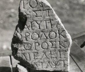 Fragment Ο-ΤΟΥ-ΥΣΤ-ΑΙΥΠΑ-ΟΡΟΔΟΚ-ΩΡΟΣΚΛ-ΔΙΕΛΕΓ-ΑΙΑΥΤ