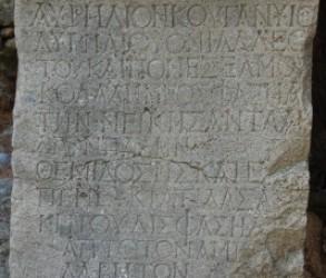 Kougas, Themis'in Yetişkin Erkekler Kategorisi Güreş Müsabakasını Kazanıyor.