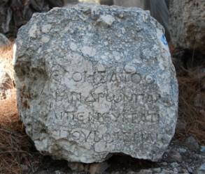 Eukratidas'ın Vasiyet Ettiği Agon'un Galibi İçin Yazılan Agon Yazıtı.