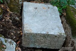 Athena Polias'a adanmış Arkaik yazıt (detay)